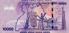 Уганда: 10000 шиллингов 2010-15 г.