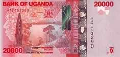 Уганда: 20000 шиллингов 2010-15 г.