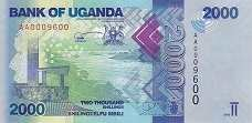 Уганда: 2000 шиллингов 2010-17 г.