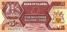 Уганда: 5 шиллингов 1987 г.