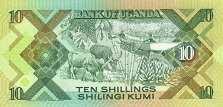 Уганда: 10 шиллингов 1987 г.