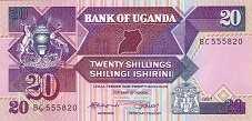 Уганда: 20 шиллингов 1987-88 г.