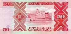 Уганда: 50 шиллингов 1987-98 г.