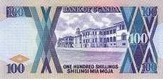 Уганда: 100 шиллингов 1987-98 г.