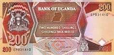 Уганда: 200 шиллингов 1987-98 г.