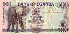 Уганда: 500 шиллингов 1994-98 г.