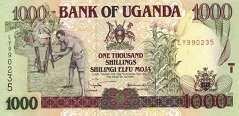 Уганда: 1000 шиллингов 2000-03 г.