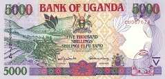 Уганда: 5000 шиллингов 2000-02 г.