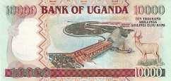 Уганда: 10000 шиллингов 2001-09 г.