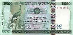 Уганда: 20000 шиллингов 1999-2009 г.