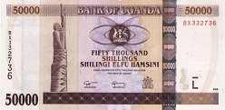 Уганда: 50000 шиллингов 2003-08 г.