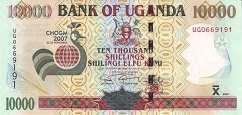 Уганда: 10000 шиллингов (юбилейная) 2007 г.