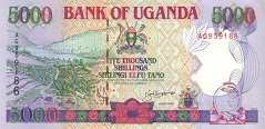 Уганда: 5000 шиллингов 1993-98 г.