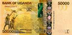 Уганда: 50000 шиллингов 2010-15 г.