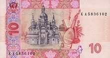 Украина: 10 гривен 2006-15 г.