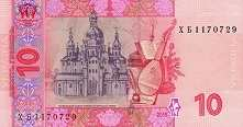 Украина: 10 гривен 2015 г.