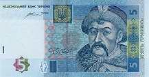 Украина: 5 гривен 2015 г.