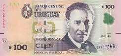 Уругвай: 100 песо 2015 г.