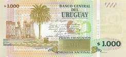 Уругвай: 1000 песо 2015 г.
