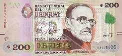 Уругвай: 200 песо 2015 г.