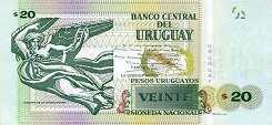 Уругвай: 20 песо 2015 г.