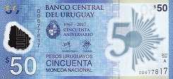 Уругвай: 50 песо 2017 г. (юбилейная)