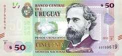 Уругвай: 50 песо 2015 г.