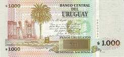 Уругвай: 1000 песо 2004-11 г.