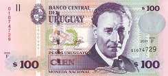 Уругвай: 100 песо 2006-11 г.