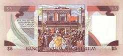 Уругвай: 5 песо (1995 г.)