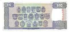 Уругвай: 10 песо (1995 г.)