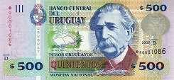 Уругвай: 500 песо 2006-09 г.
