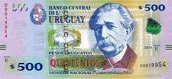 Уругвай: 500 песо 2014 г.