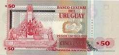 Уругвай: 50 песо 2008-11 г.