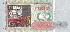 Уругвай: 5 песо 1998 г.