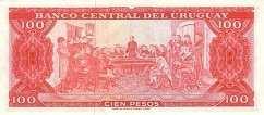 Уругвай: 100 песо (1967 г.)