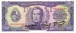 Уругвай: 50 песо (1967 г.)
