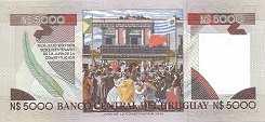 Уругвай: 5000 песо (1983 г.)