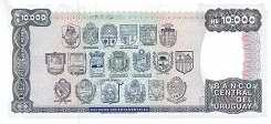 Уругвай: 10000 песо (1987 г.)
