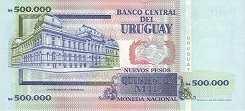 Уругвай: 500000 песо 1992 г.