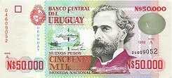 Уругвай: 50000 песо 1989-91 г.