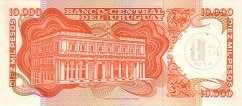 Уругвай: 10000 песо (1974 г.)