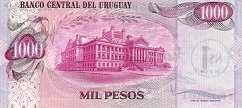 Уругвай: 1000 песо (1974 г.) / 1 песо (1975 г.)