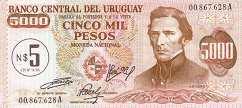 Уругвай: 5000 песо (1974 г.) / 5 песо (1975 г.)