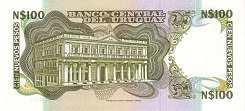 Уругвай: 100 песо (1987 г.)