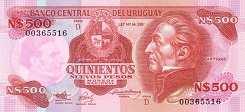 Уругвай: 500 песо (1991 г.)