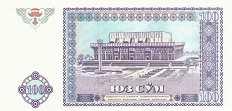 Узбекистан: 100 сумов 1994 г.