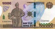Узбекистан: 100000 сумов 2019 г.