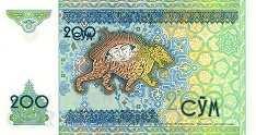 Узбекистан: 200 сумов 1997 г.