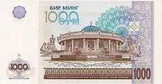 Узбекистан: 1000 сумов 2001 г.